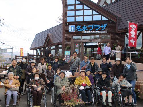 バス旅行 京極〜倶知安