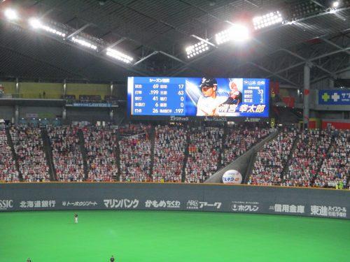 札幌ドームでの野球観戦!