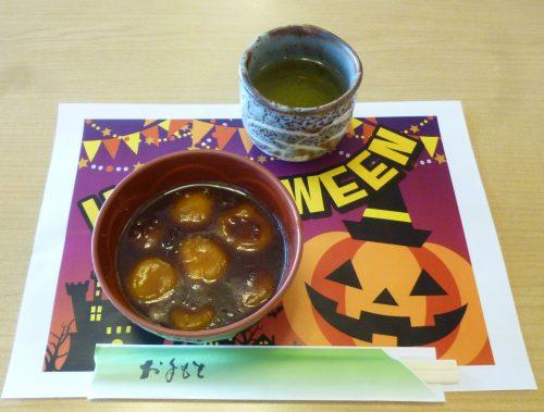 食欲の秋!(^^)!