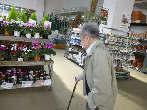 お誕生日おめでとうございます〜Nさん98歳〜