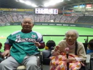 hp野球観戦(札幌ドーム)