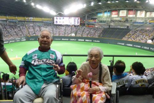 !日本ハム 野球観戦!
